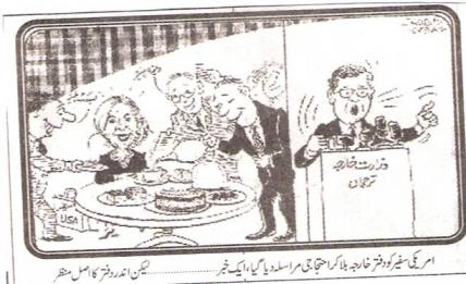 Courtesy of Jang Cartoonist